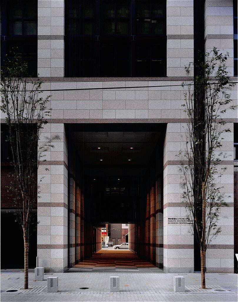 博多駅前ビジネスセンター