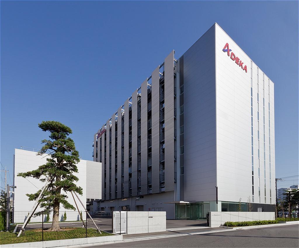 (株)ADEKA 浦和開発研究所